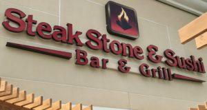 Restaurant Review: Steak Stone & Sushi in Niagara Falls